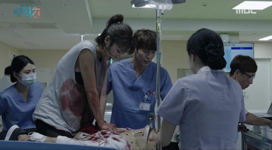Znalezione obrazy dla zapytania hospital ship drama