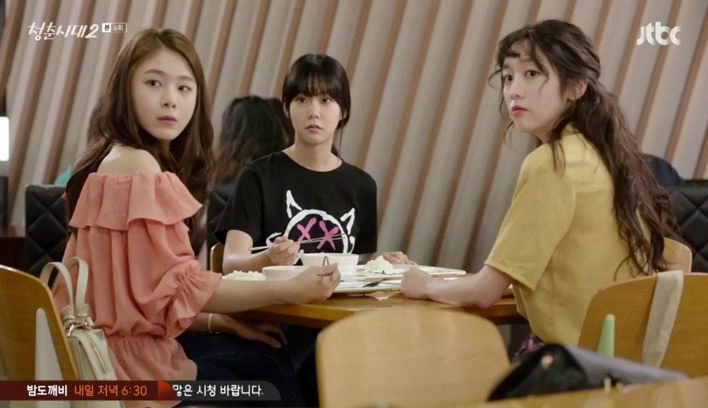 Age of Youth 2: Episode 6 » Dramabeans Korean drama recaps
