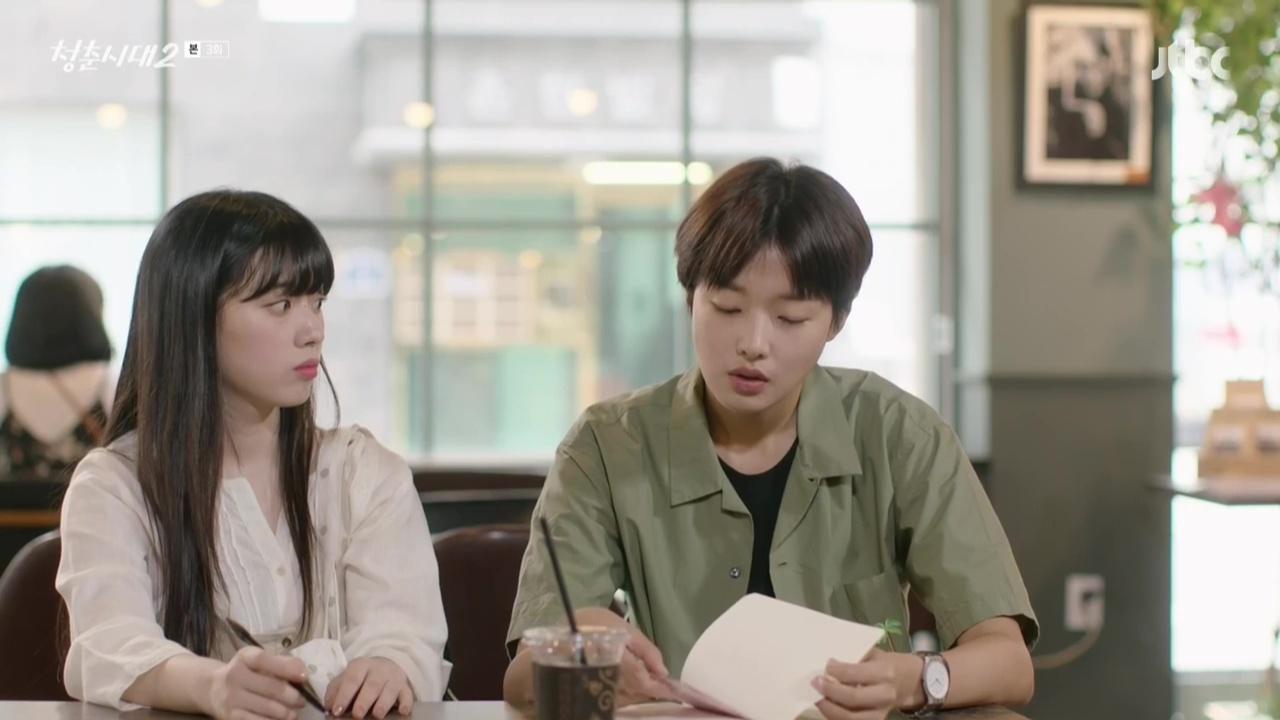 Age of Youth 2: Episode 3 » Dramabeans Korean drama recaps