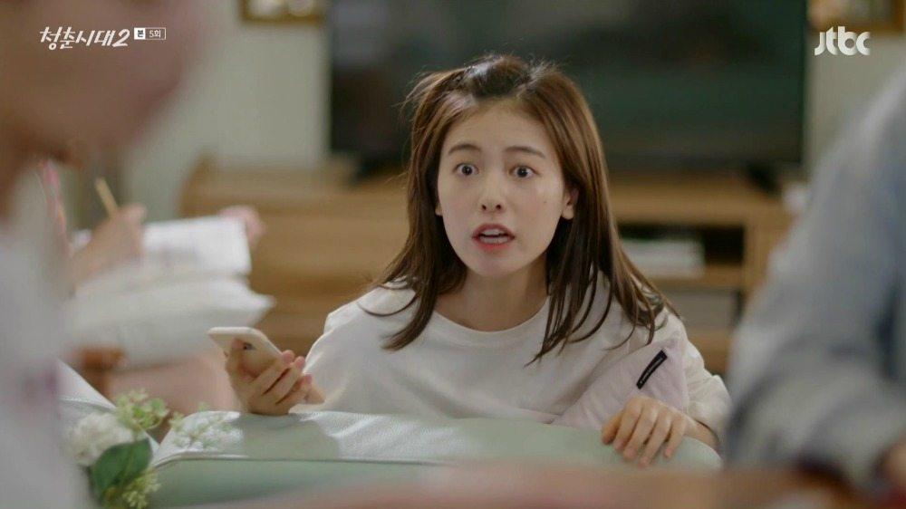 Yoon Eun Hye Archives  A Koalas Playground