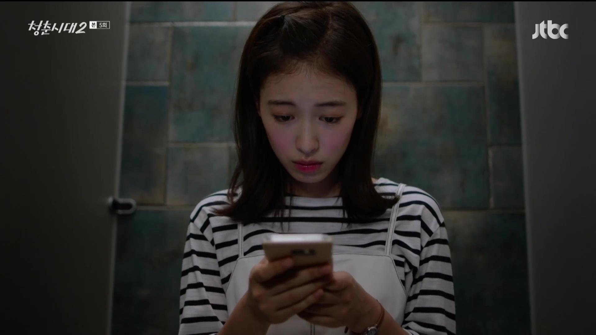 Age of Youth 2: Episode 5 » Dramabeans Korean drama recaps