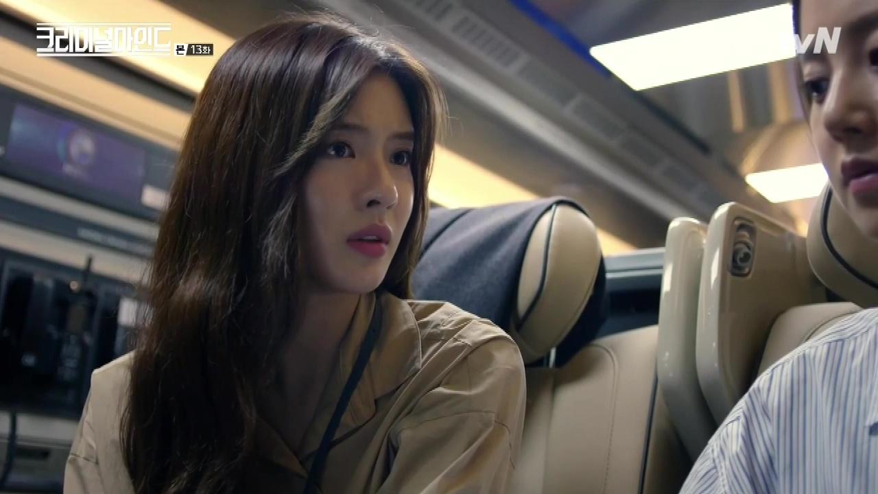Criminal Minds: Episode 13 » Dramabeans Korean drama recaps