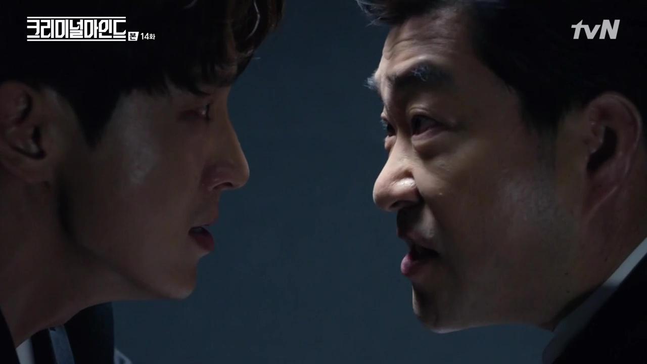 Criminal Minds: Episode 14