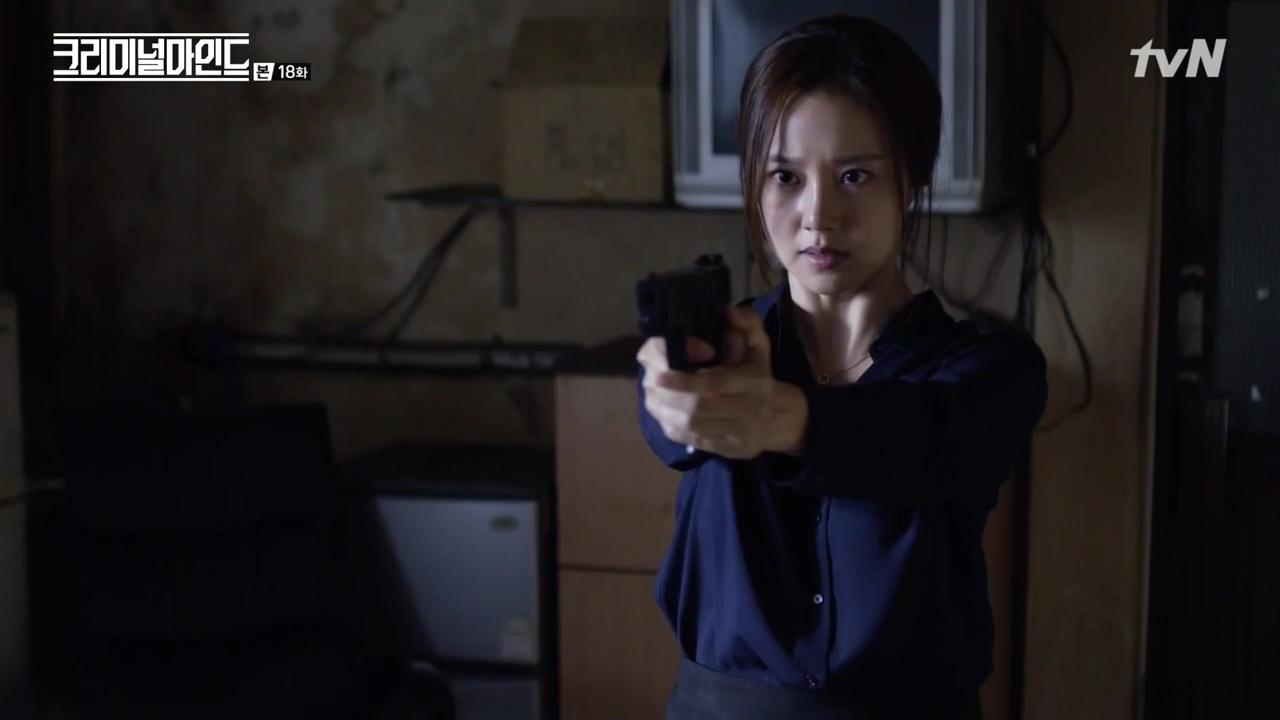 Criminal Minds: Episode 18