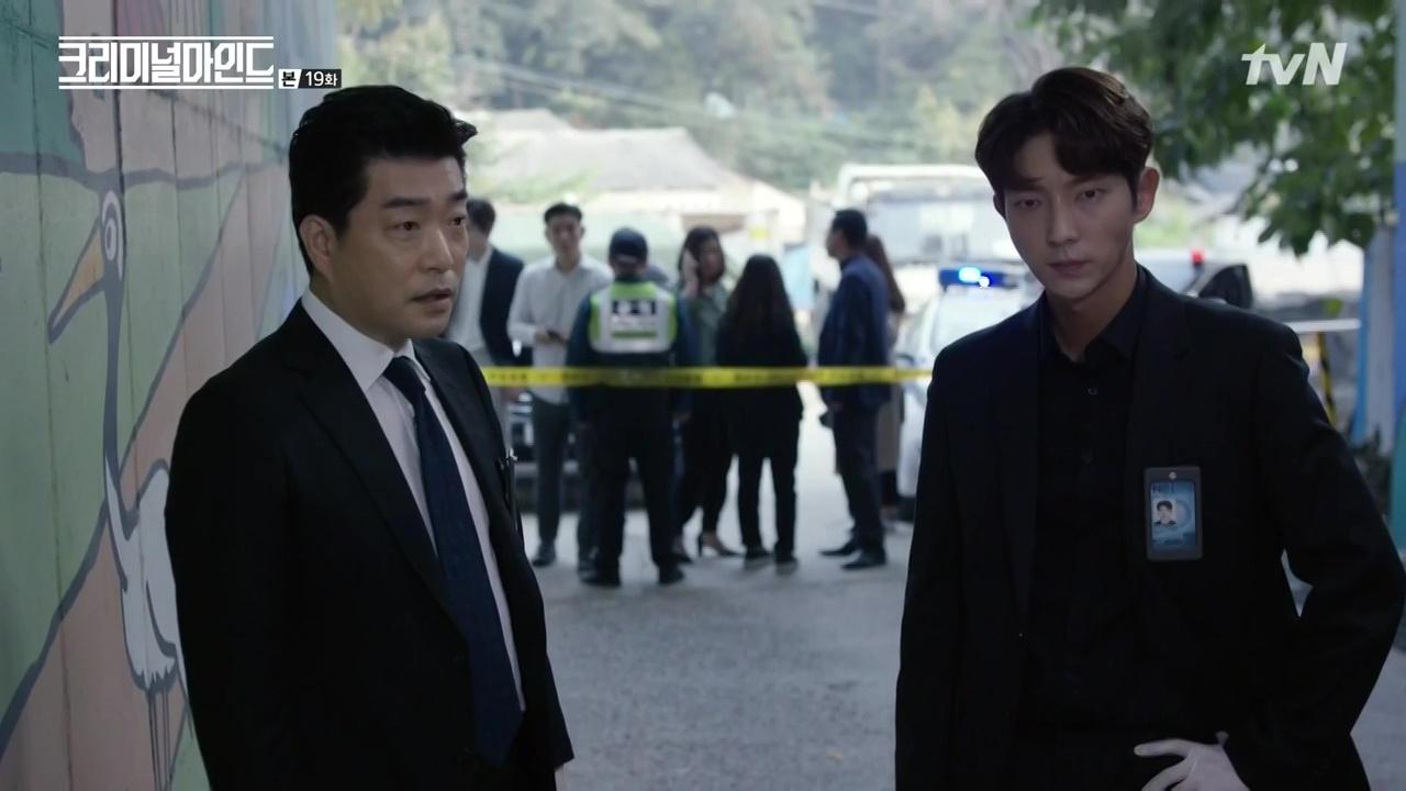 Criminal Minds: Episode 19