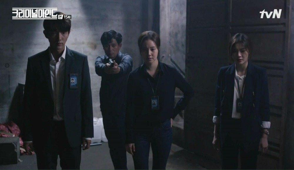 Criminal Minds: Episode 15