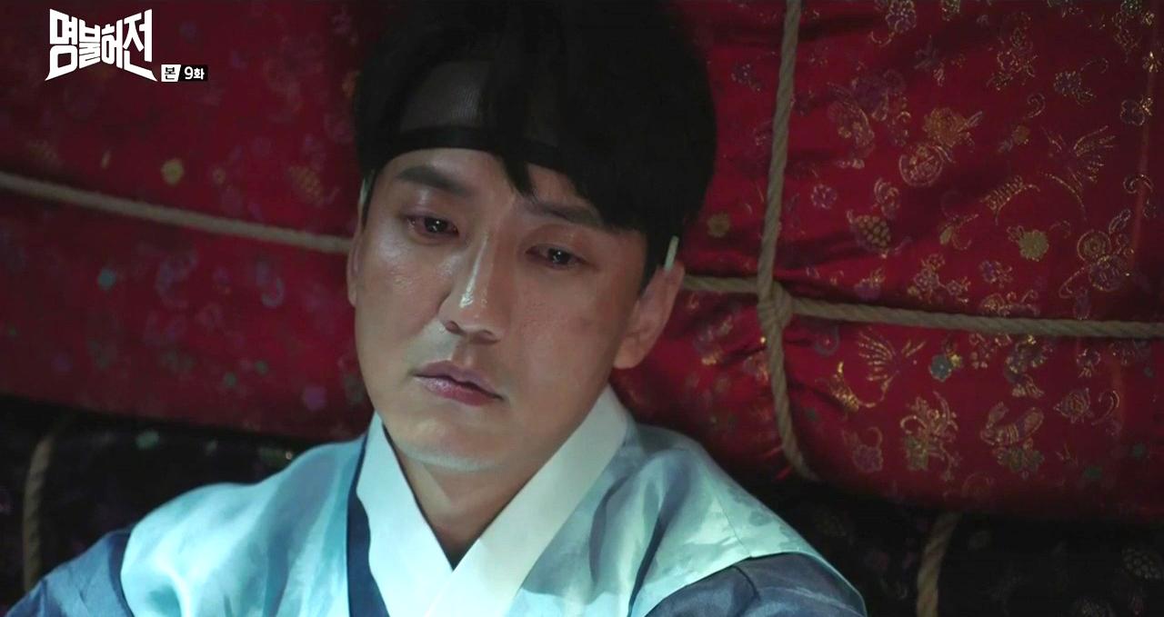 Live Up to Your Name: Episode 9 » Dramabeans Korean drama recaps