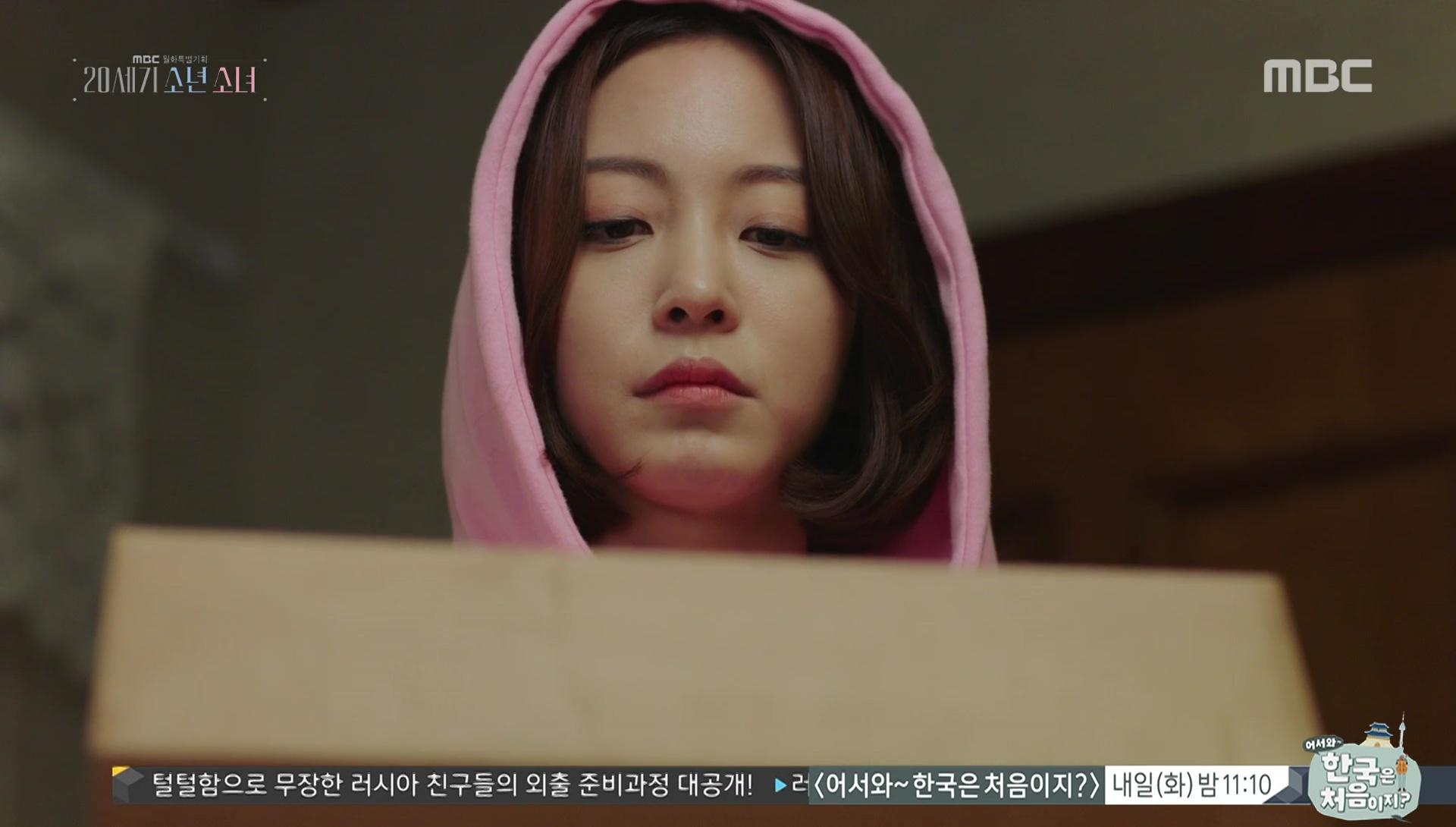 20th Century Boy and Girl: Episodes 9-10 » Dramabeans Korean drama