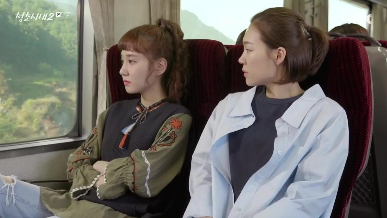 Age of Youth 2: Episode 12 » Dramabeans Korean drama recaps