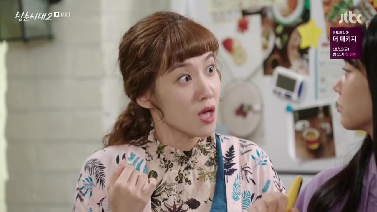 Age of Youth 2: Episode 13 » Dramabeans Korean drama recaps