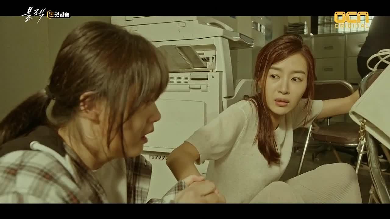 Black: Episode 1 » Dramabeans Korean drama recaps
