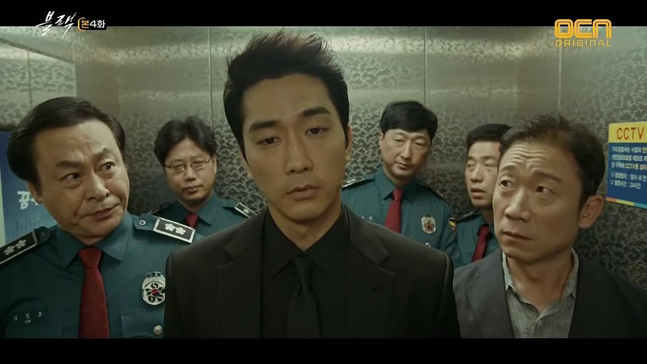 Black: Episode 4 » Dramabeans Korean drama recaps