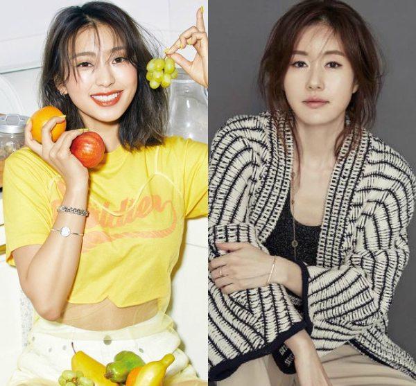 Bora and Kim Ji-soo join Hwayugi as top star and first love