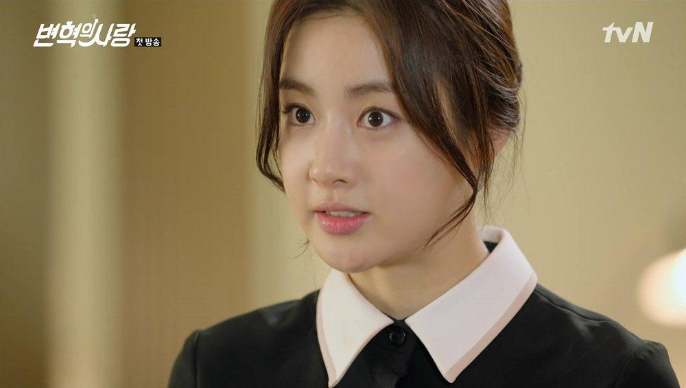 Revolutionary Love: Episode 1 » Dramabeans Korean drama recaps