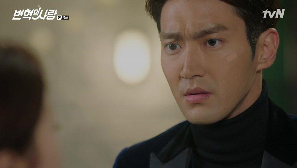 Revolutionary Love: Episode 3 » Dramabeans Korean drama recaps