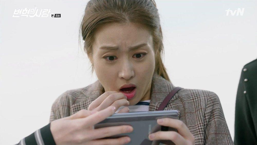 Revolutionary Love: Episode 4 » Dramabeans Korean drama recaps
