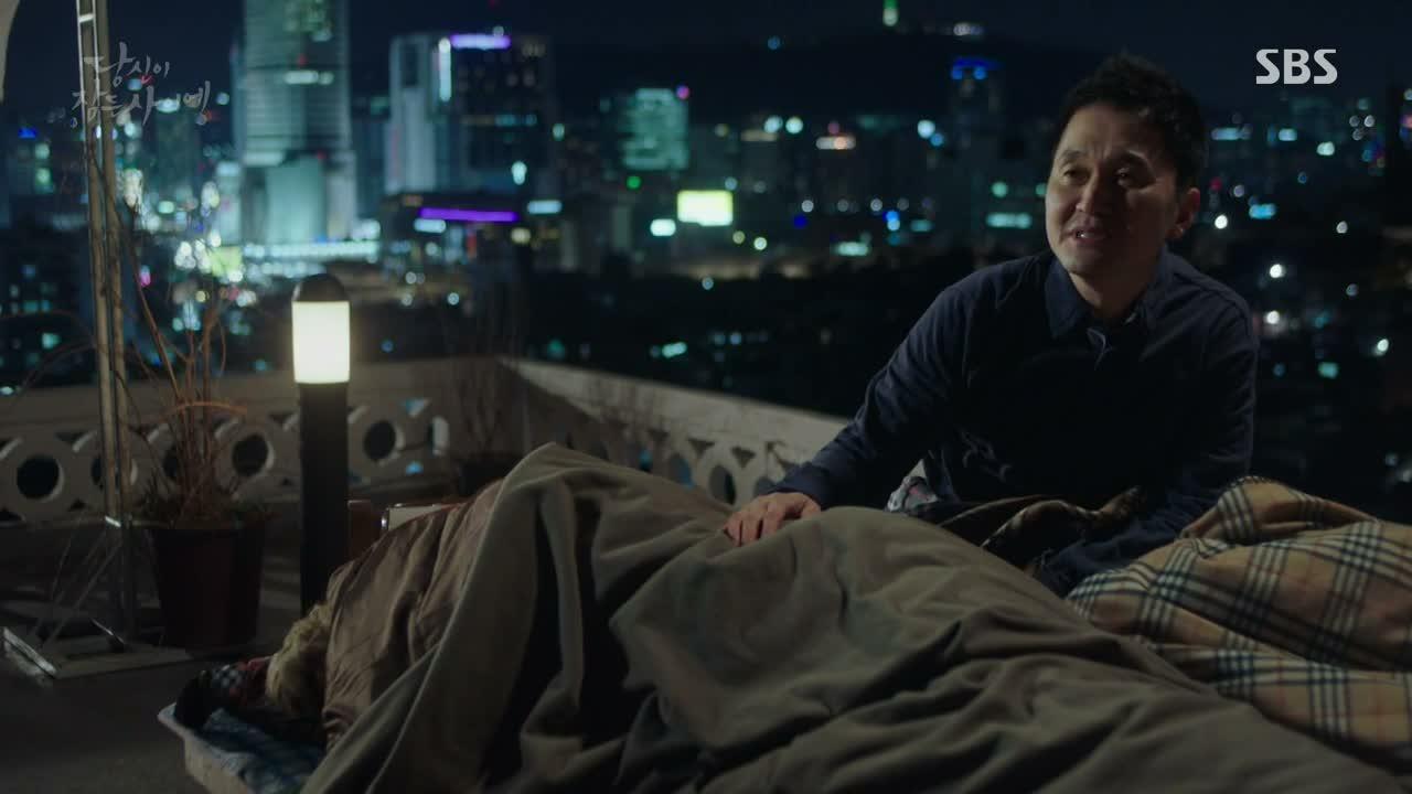 While You Were Sleeping: Episodes 5-6 » Dramabeans Korean