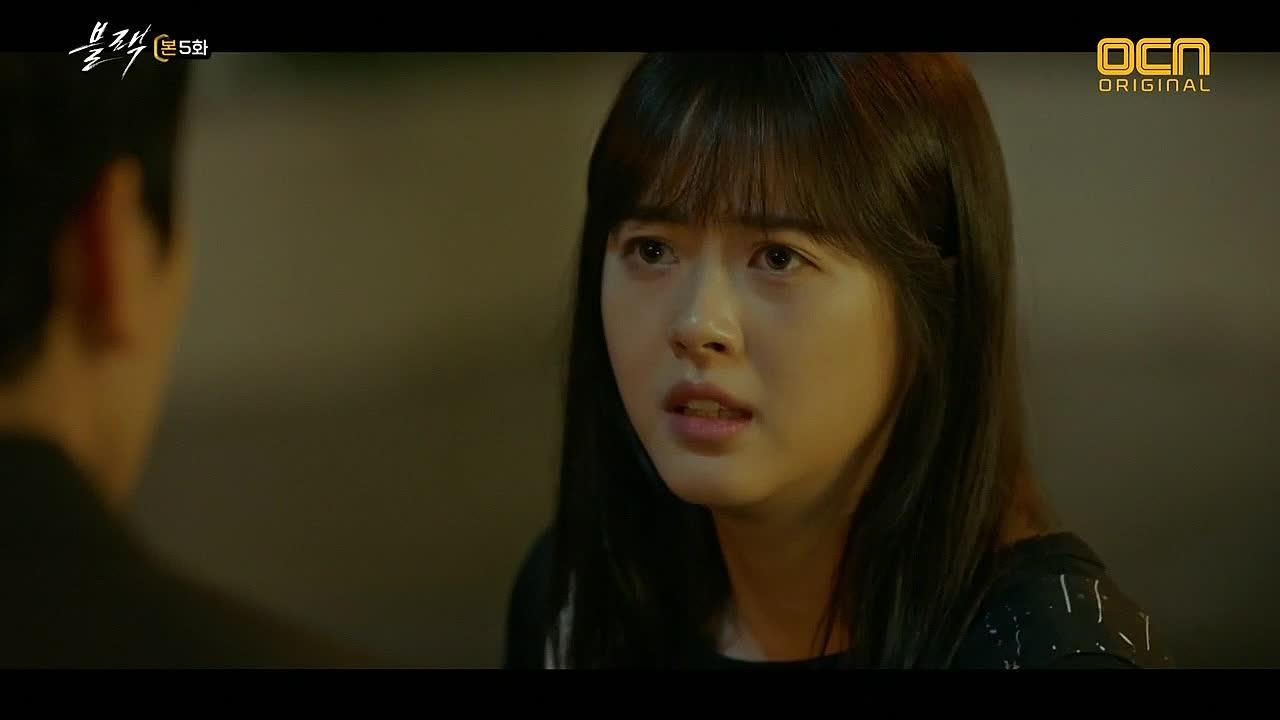 Black: Episode 5 » Dramabeans Korean drama recaps