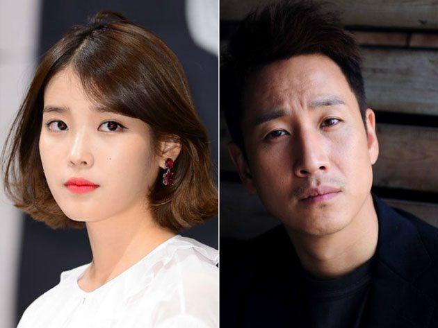 IU to romance Lee Seon-kyun for My Ajusshi?
