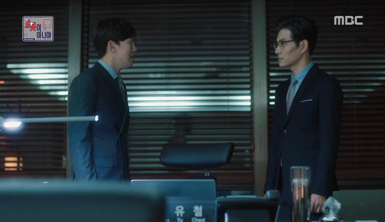 I'm Not a Robot: Episodes 5-6 » Dramabeans Korean drama recaps