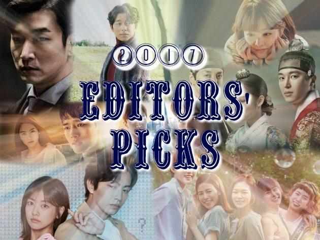 [2017 Year in Review] Editors' Picks