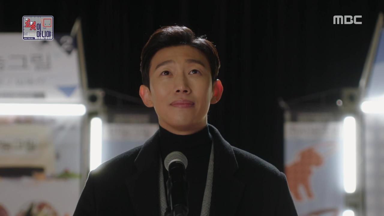 Resultado de imagem para im not a robot Jo Dong-Hyun