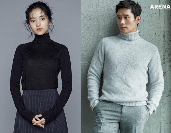 Lee Byung-heon's period drama Mr. Sunshine gets delayed