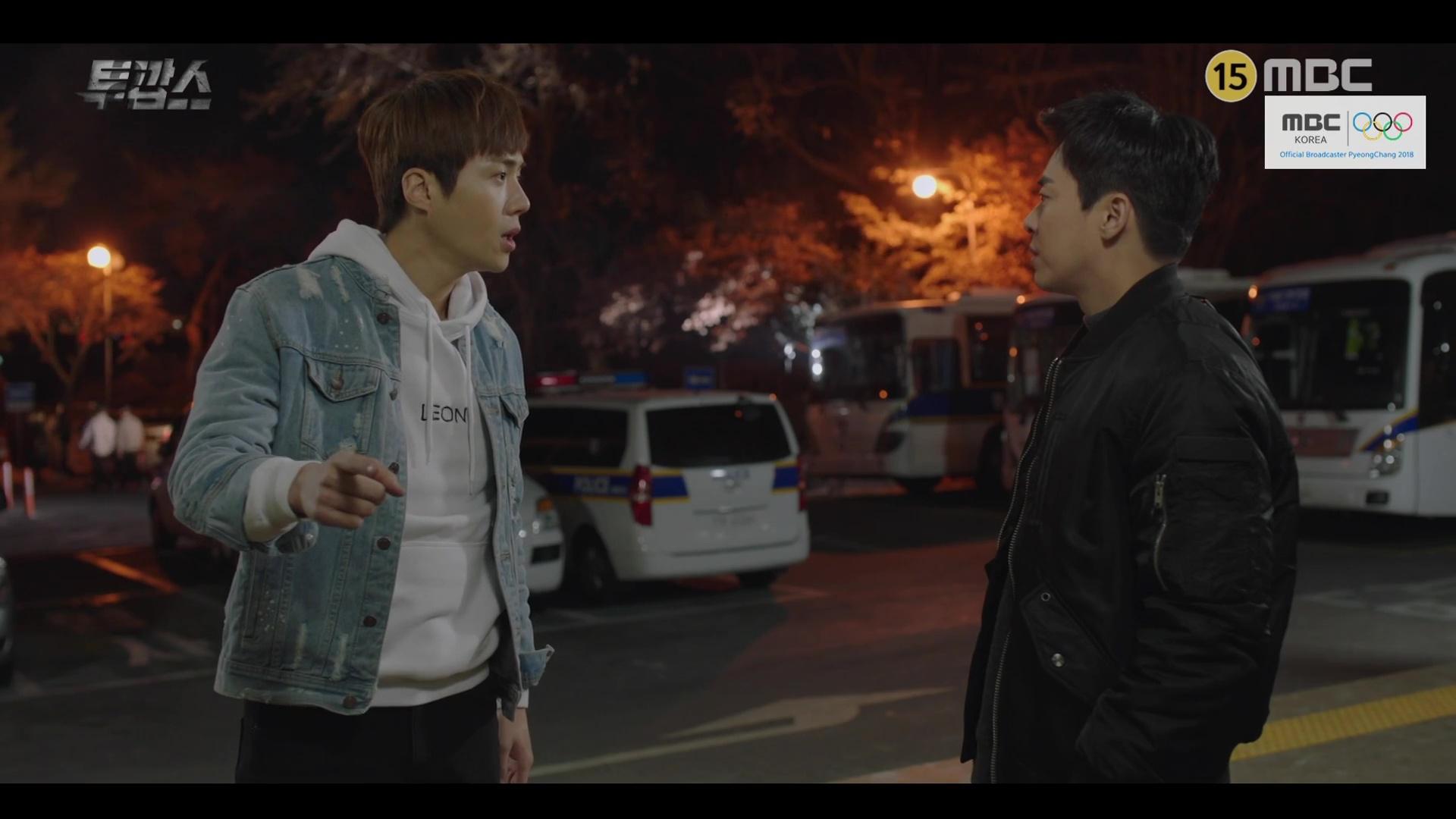 two cops korean drama