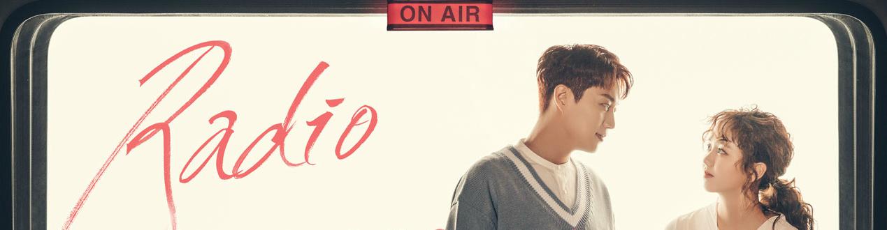 1 dramanice radio romance ep Show All