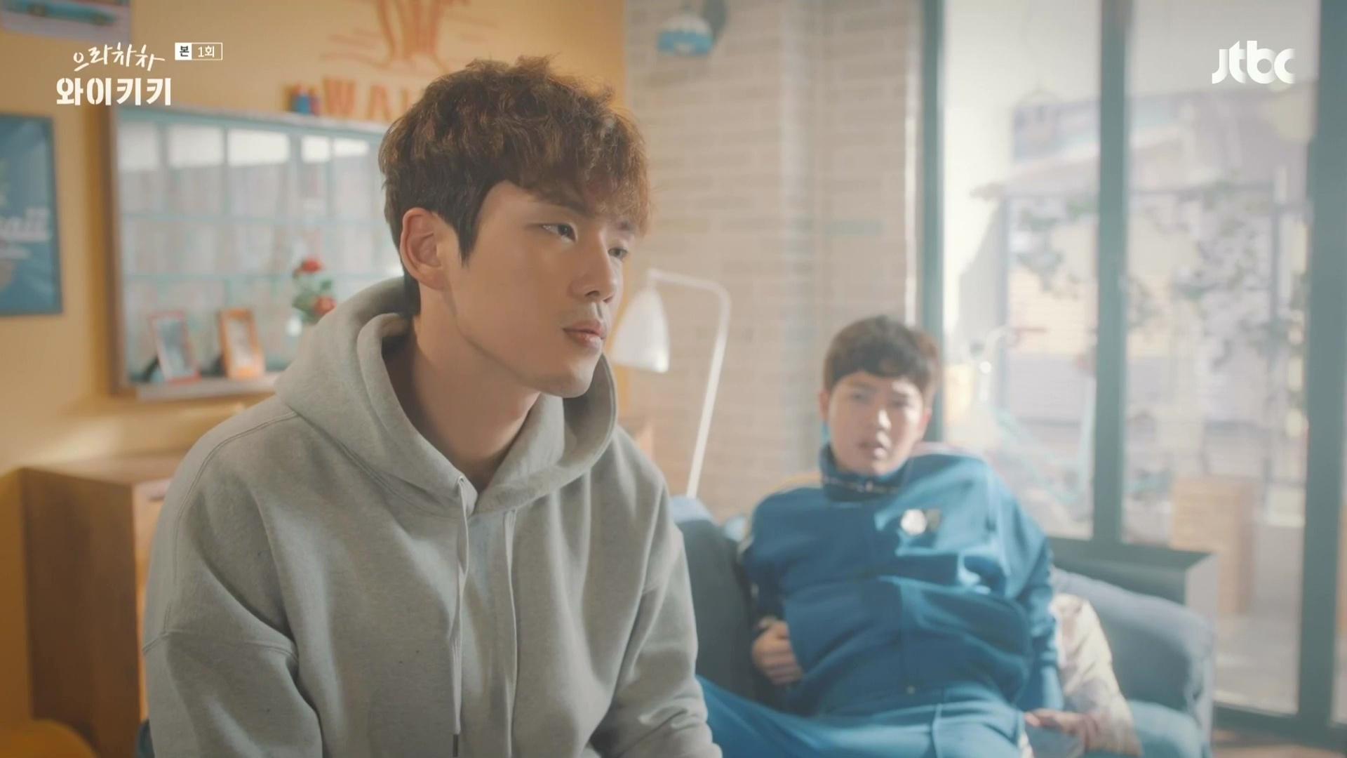 Woohoo Waikiki: Episode 1 » Dramabeans Korean drama recaps