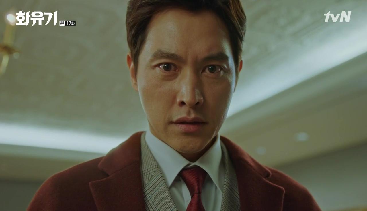 Resultado de imagem para Lee Han-Joo Kim Sung-Oh hwayugi