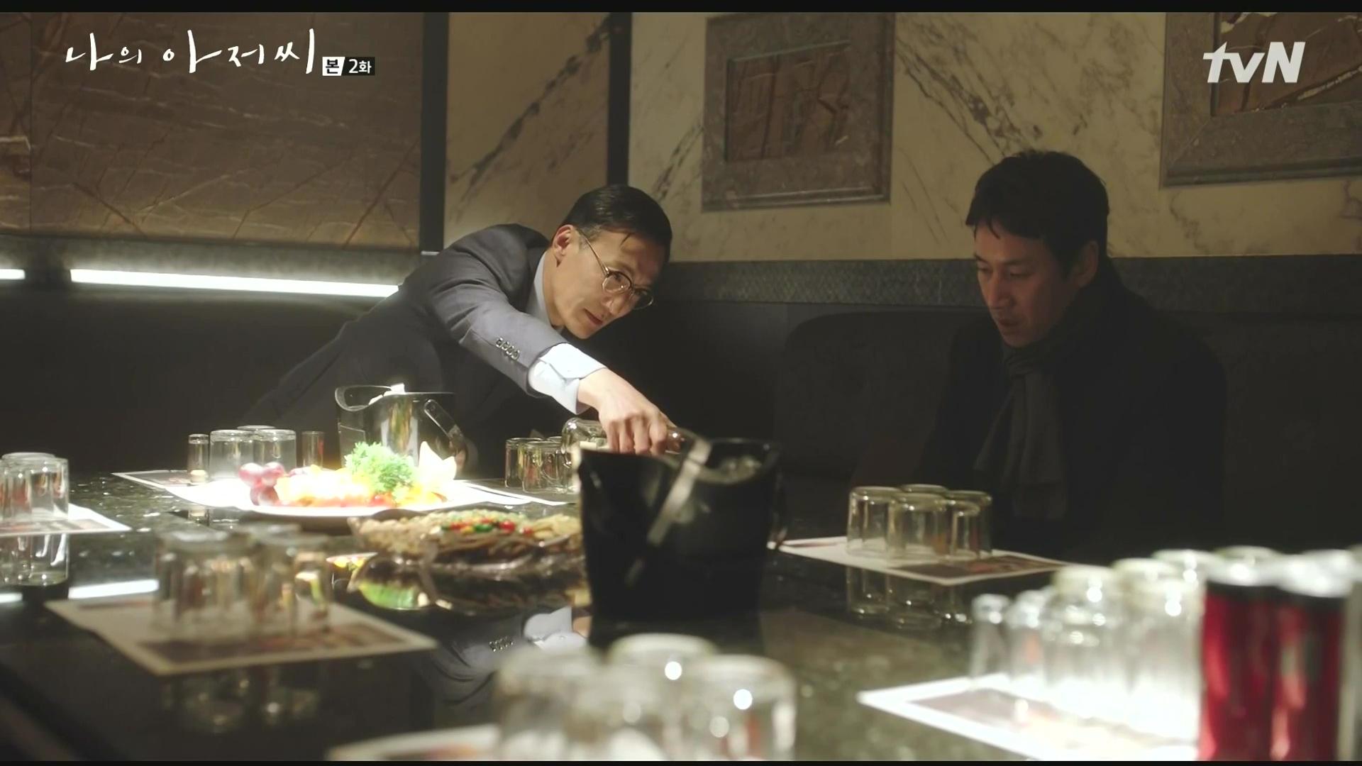 My Ajusshi: Episode 2 » Dramabeans Korean drama recaps