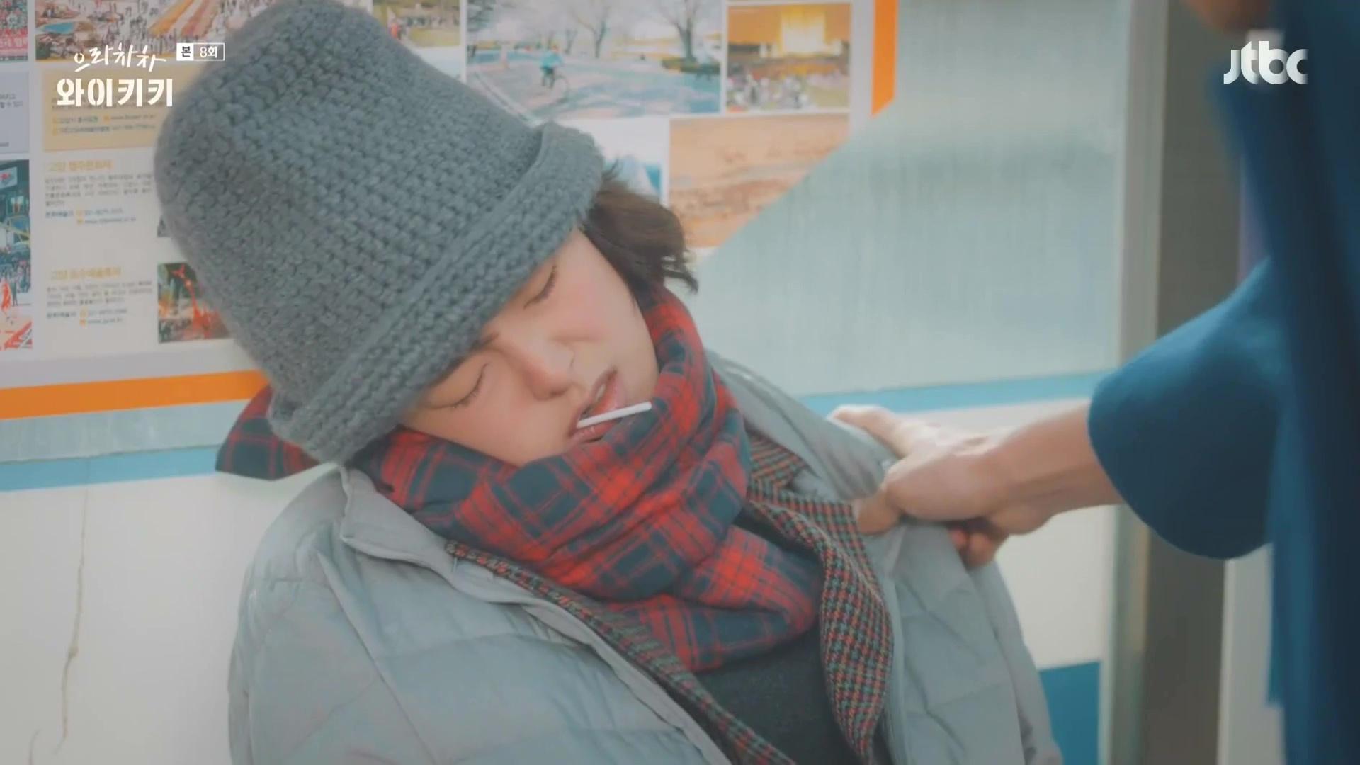 Woohoo Waikiki: Episode 8 » Dramabeans Korean drama recaps