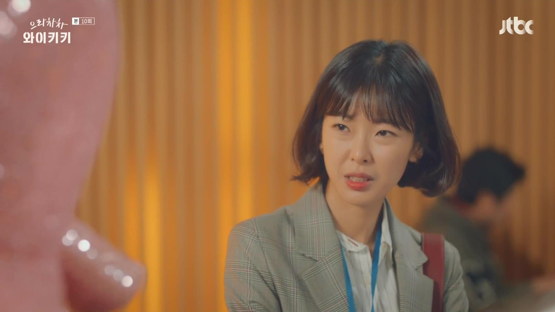 Woohoo Waikiki: Episode 10 » Dramabeans Korean drama recaps
