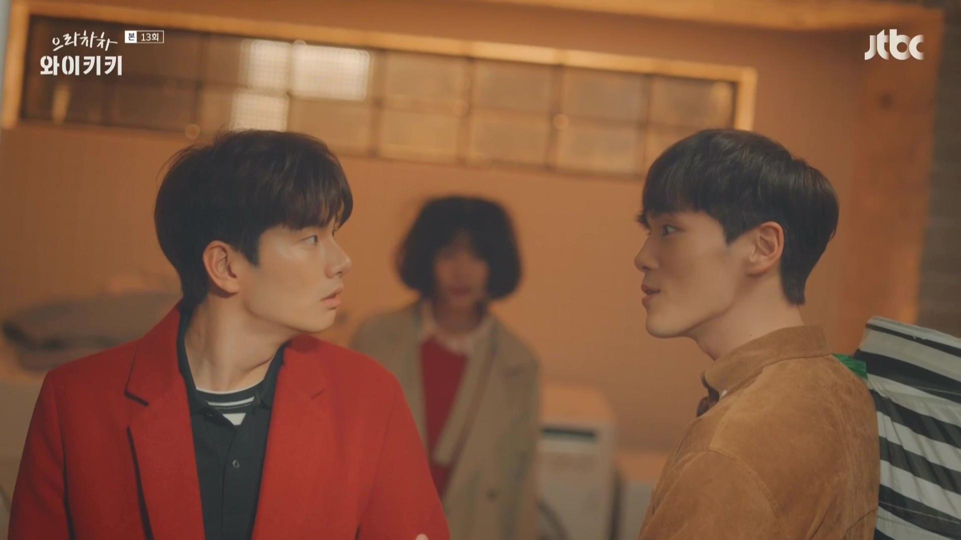 Woohoo Waikiki: Episode 13 » Dramabeans Korean drama recaps