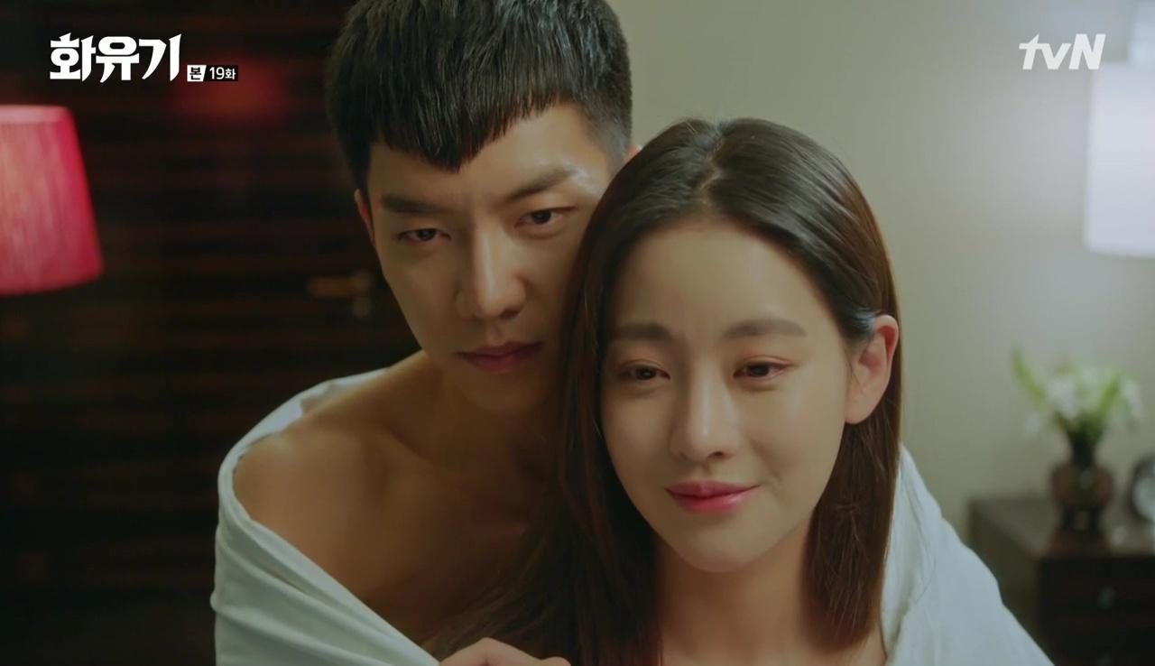 Hwayugi: Episode 19 » Dramabeans Korean drama recaps
