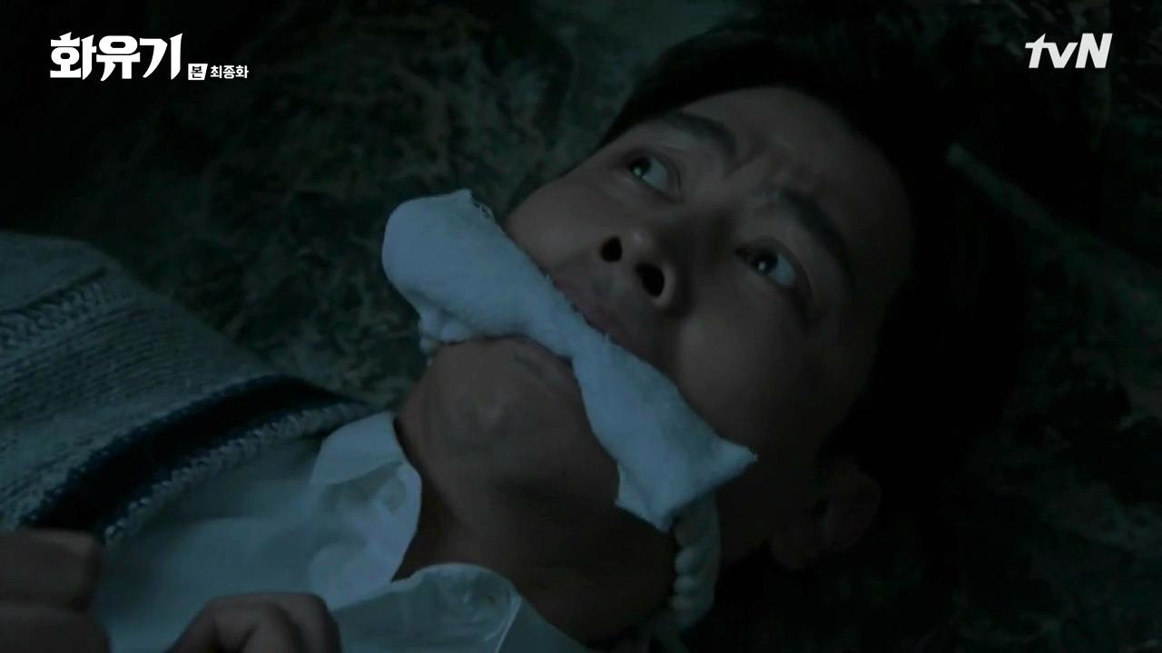 ghost fighter tagalog version episode 20