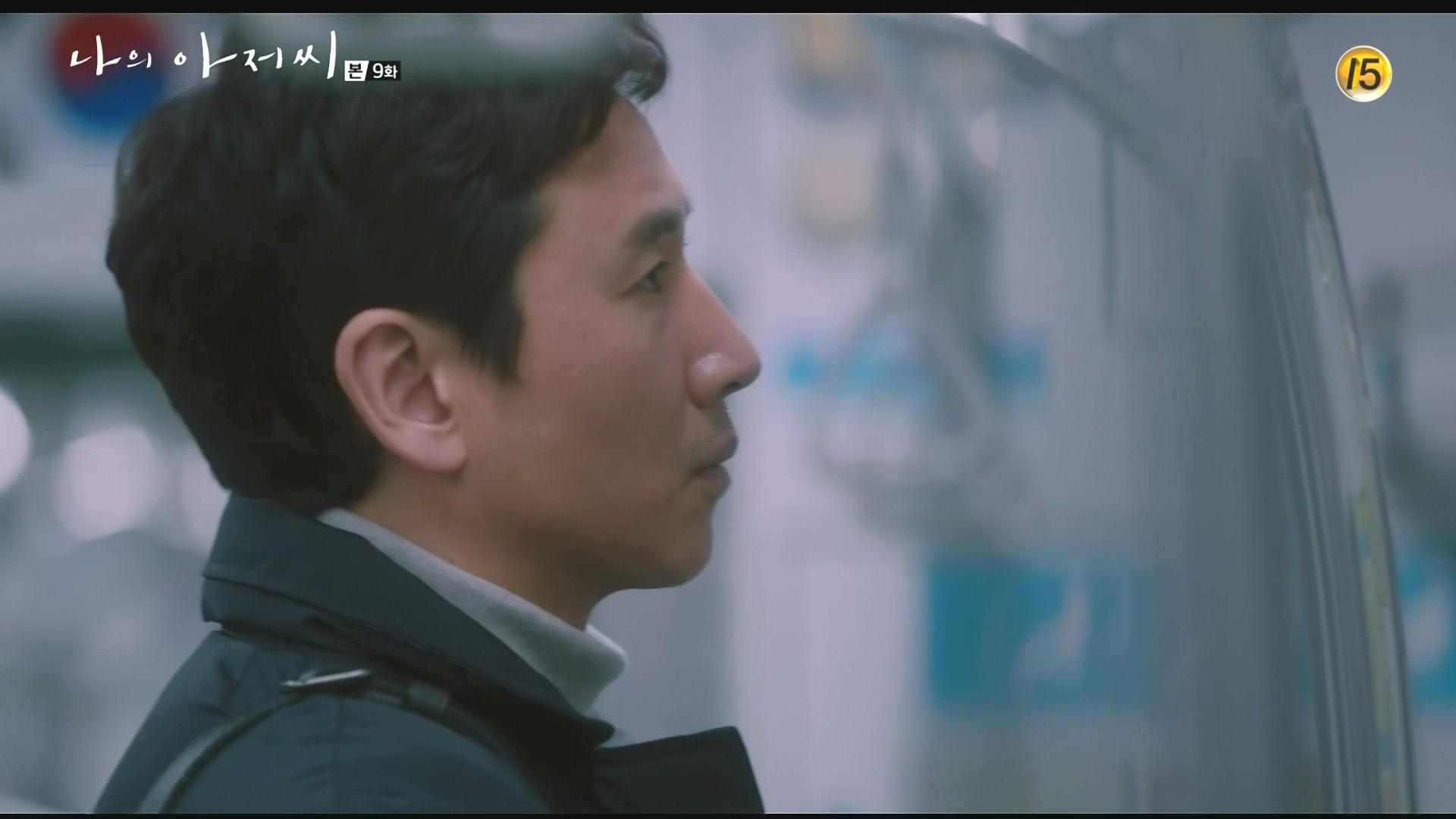 My Ajusshi: Episode 9 » Dramabeans Korean drama recaps