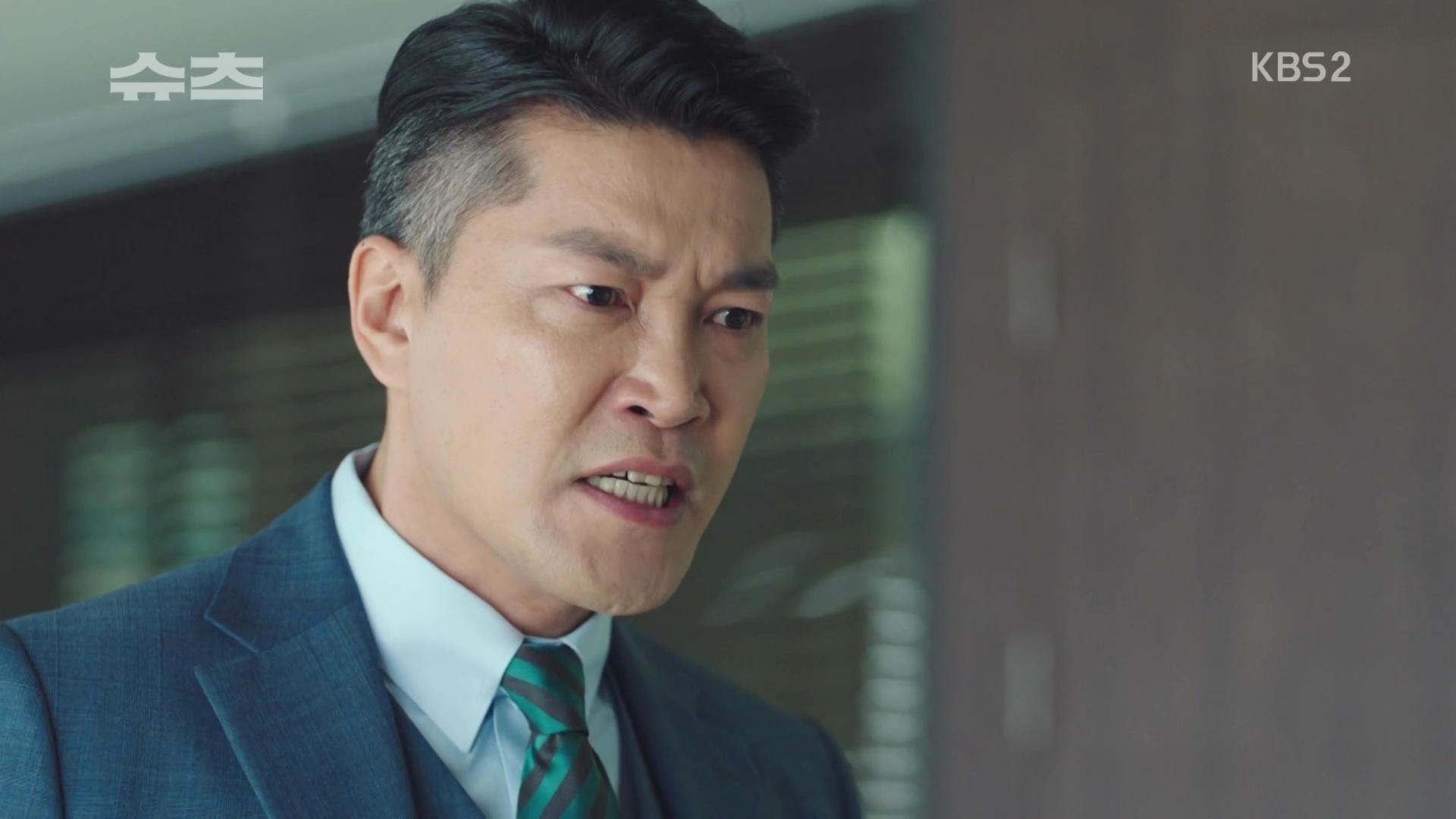 15++ Suits Coreia