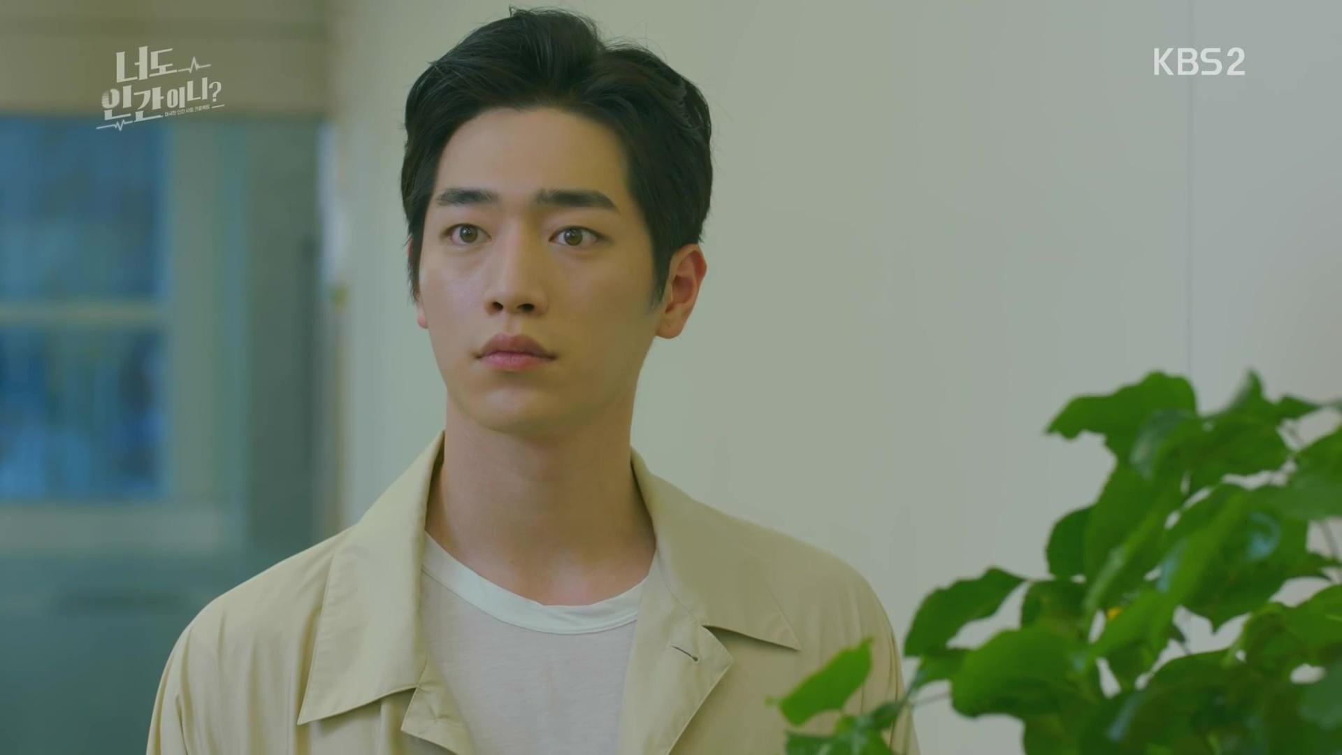 Are You Human Too: Episodes 7-8 » Dramabeans Korean drama recaps