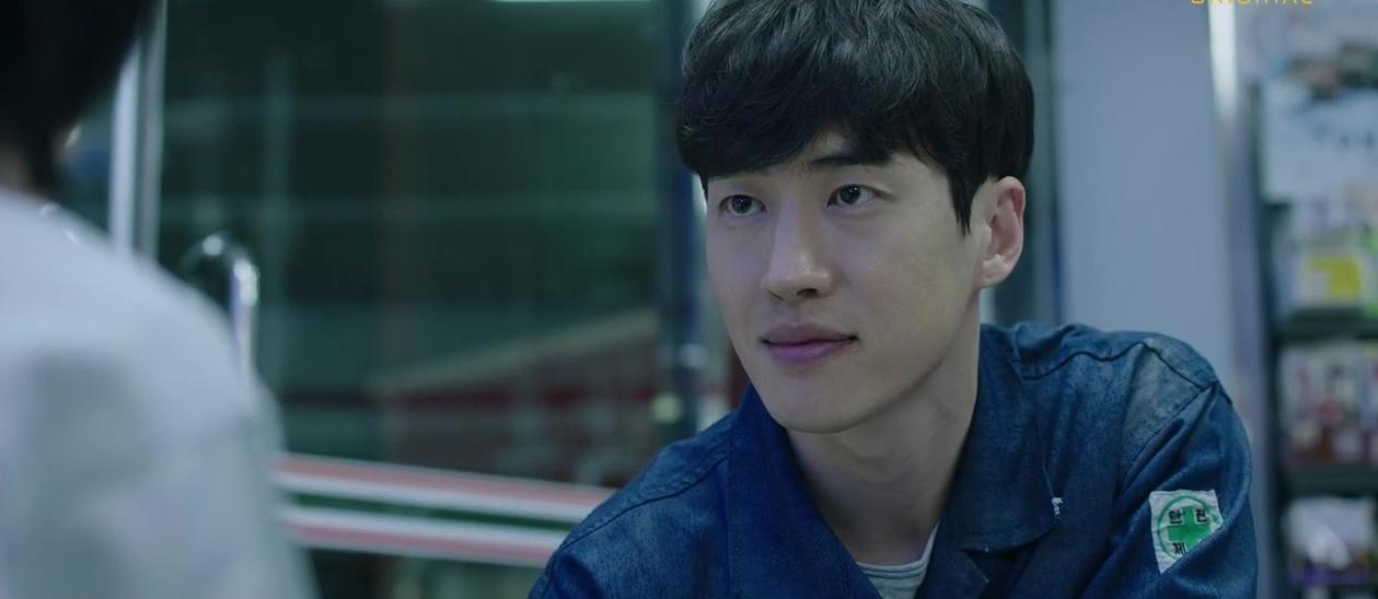 Oh min seok dating service