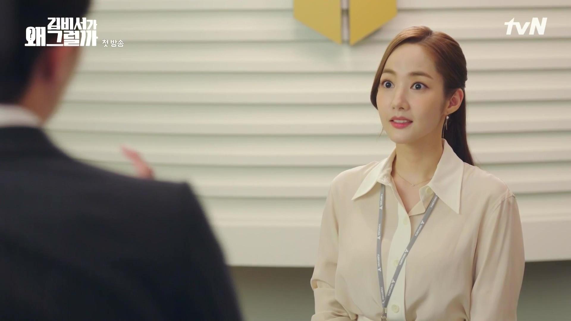 What's Wrong With Secretary Kim: Episode 1 » Dramabeans Korean drama