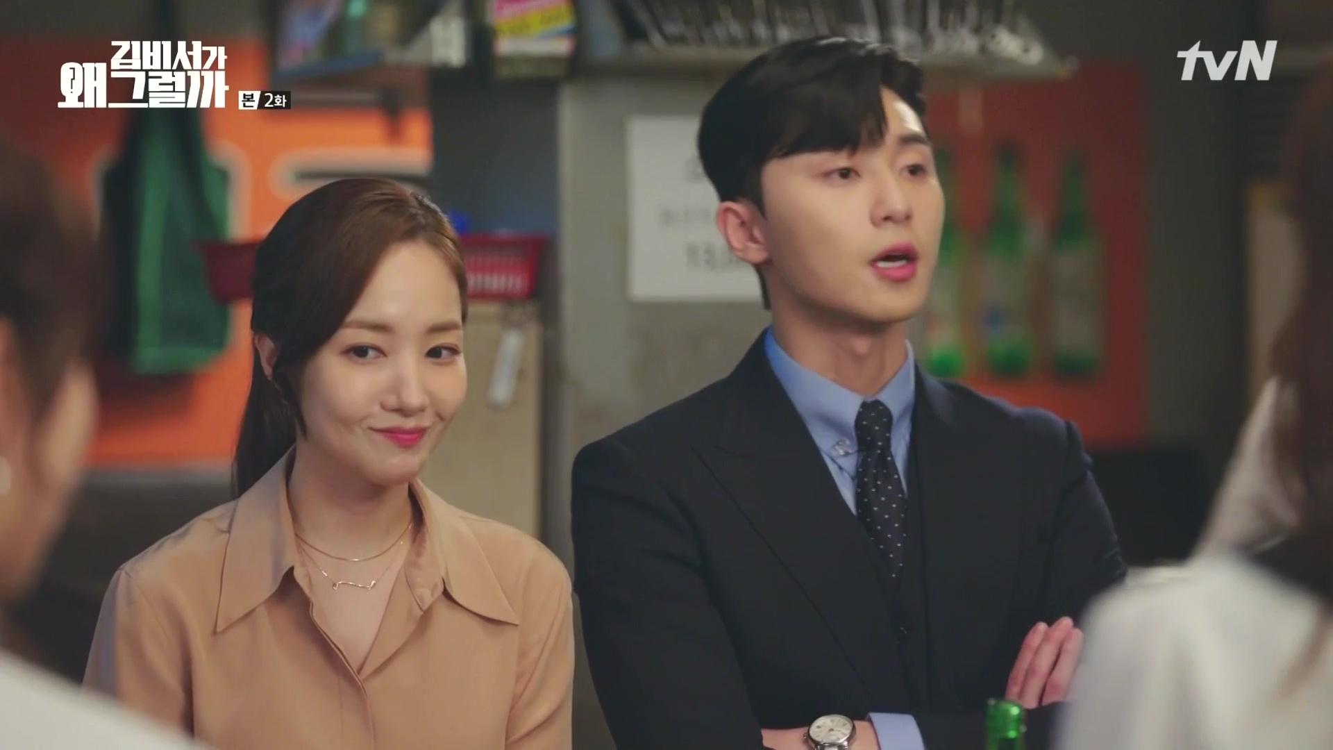 What's Wrong With Secretary Kim: Episode 2 » Dramabeans Korean drama
