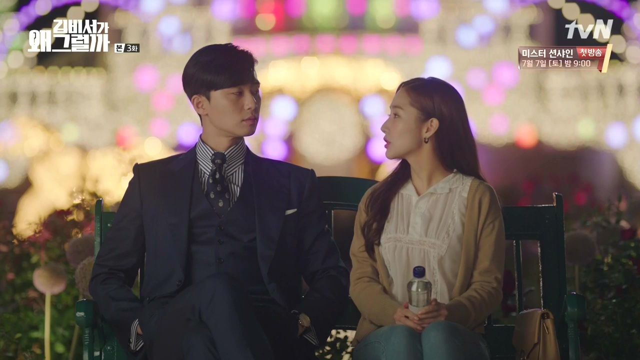 What's Wrong With Secretary Kim: Episode 3