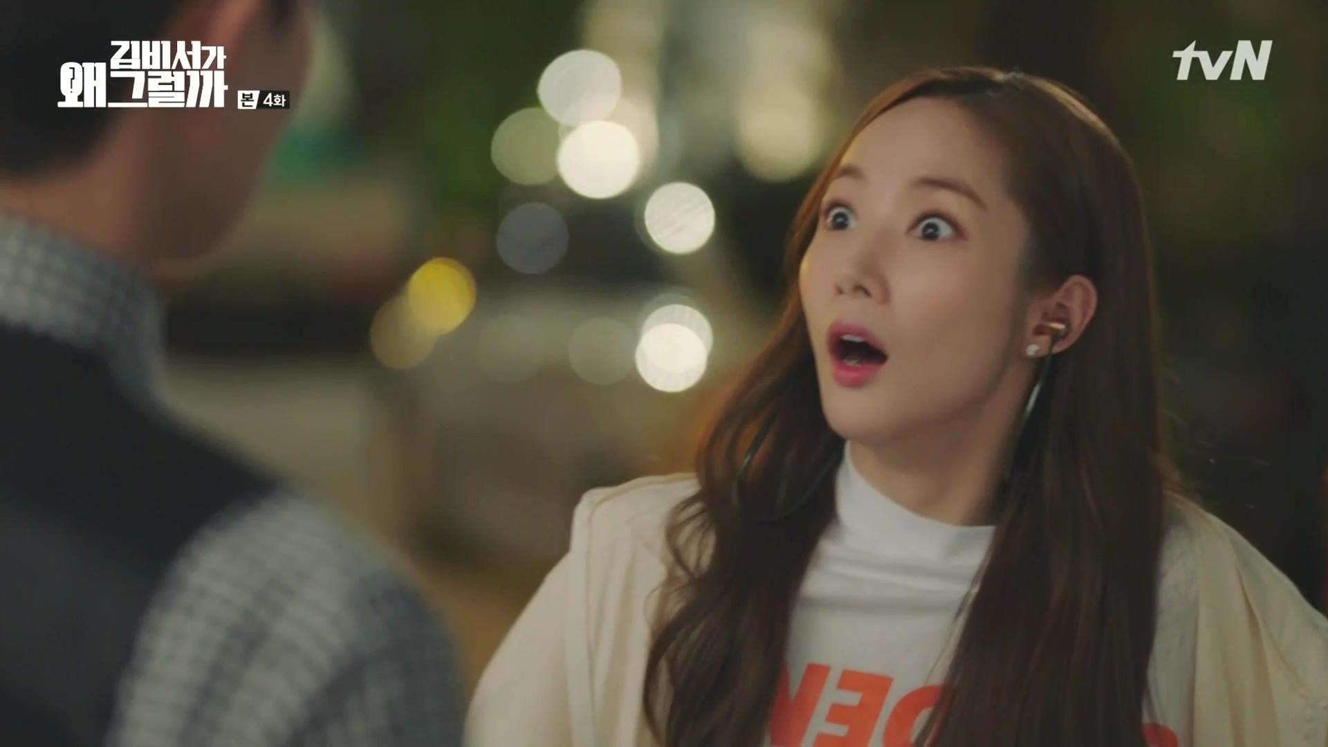 What's Wrong With Secretary Kim: Episode 4 » Dramabeans Korean drama