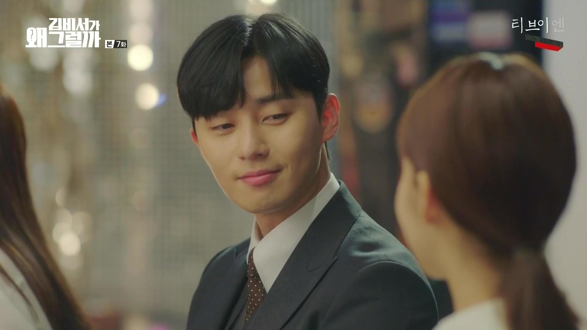 What's Wrong With Secretary Kim: Episode 7 » Dramabeans Korean drama