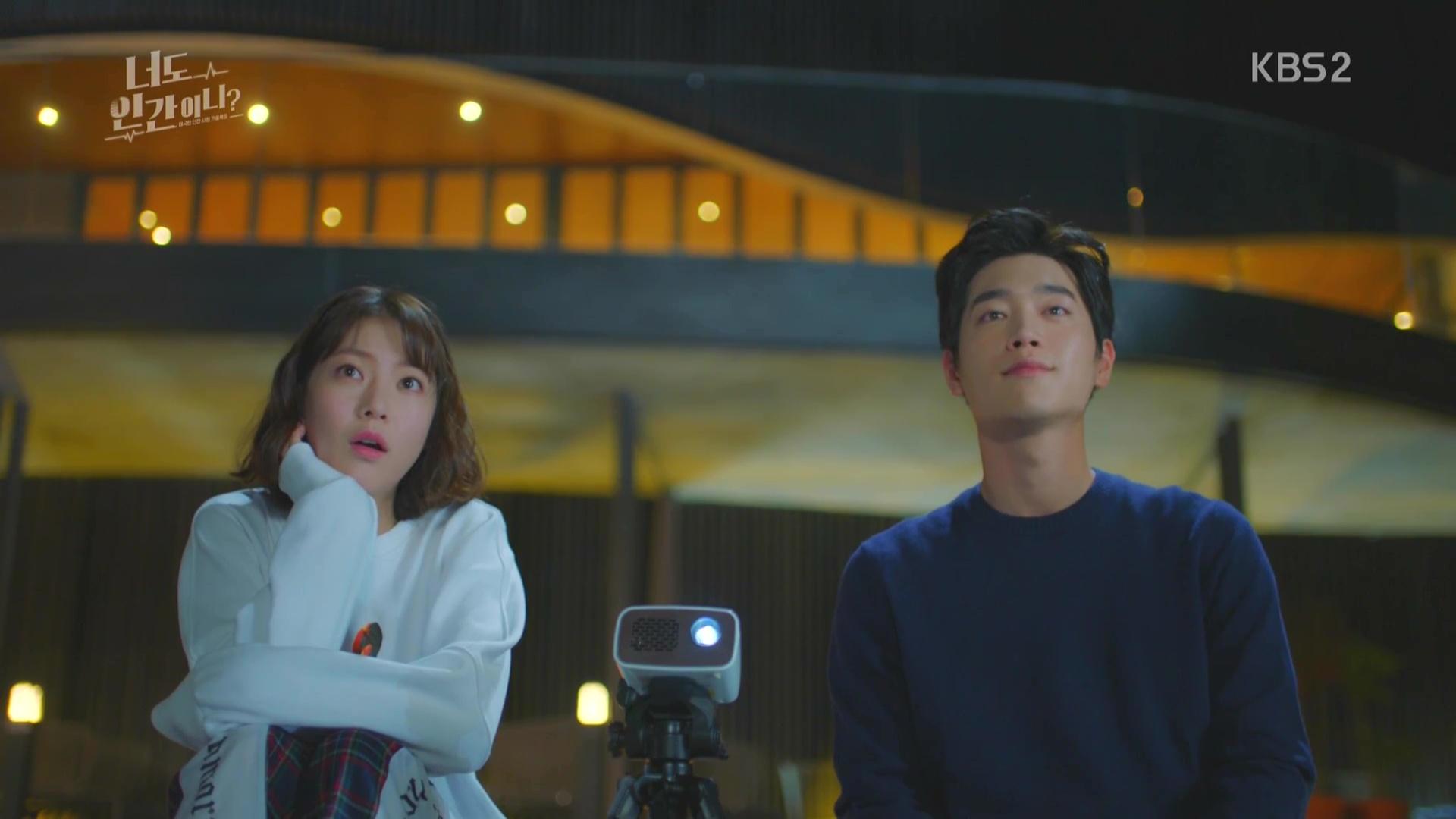 Rules of dating korean trailer
