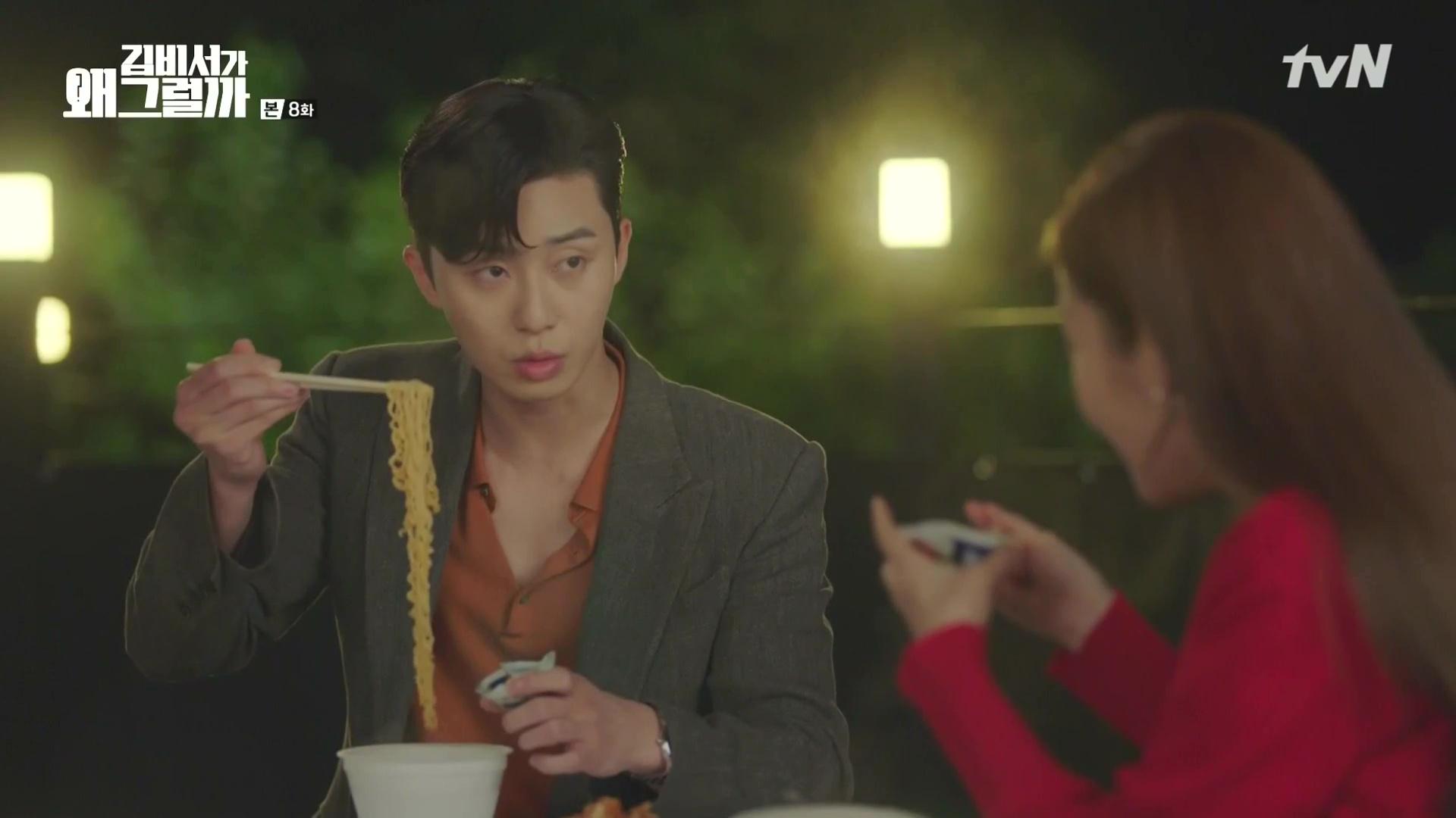 What's Wrong With Secretary Kim: Episode 8 » Dramabeans Korean drama