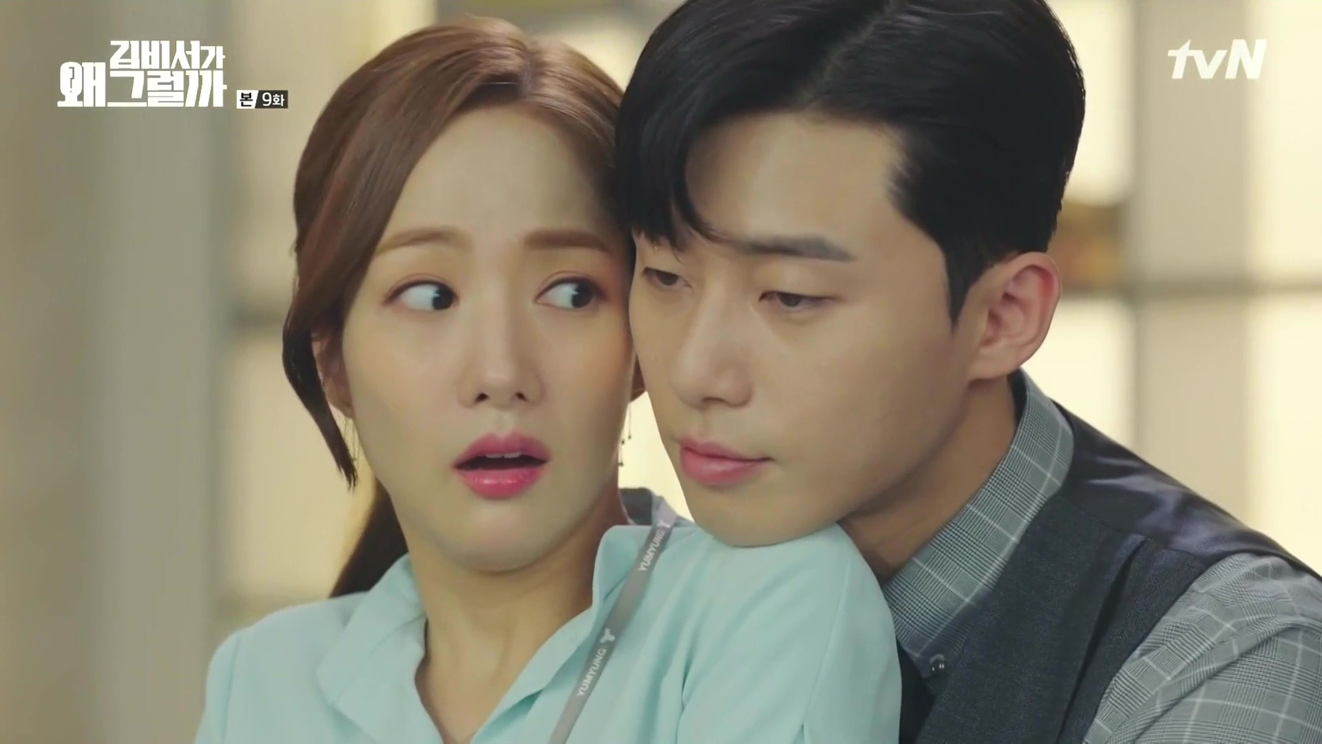 What's Wrong With Secretary Kim: Episode 9