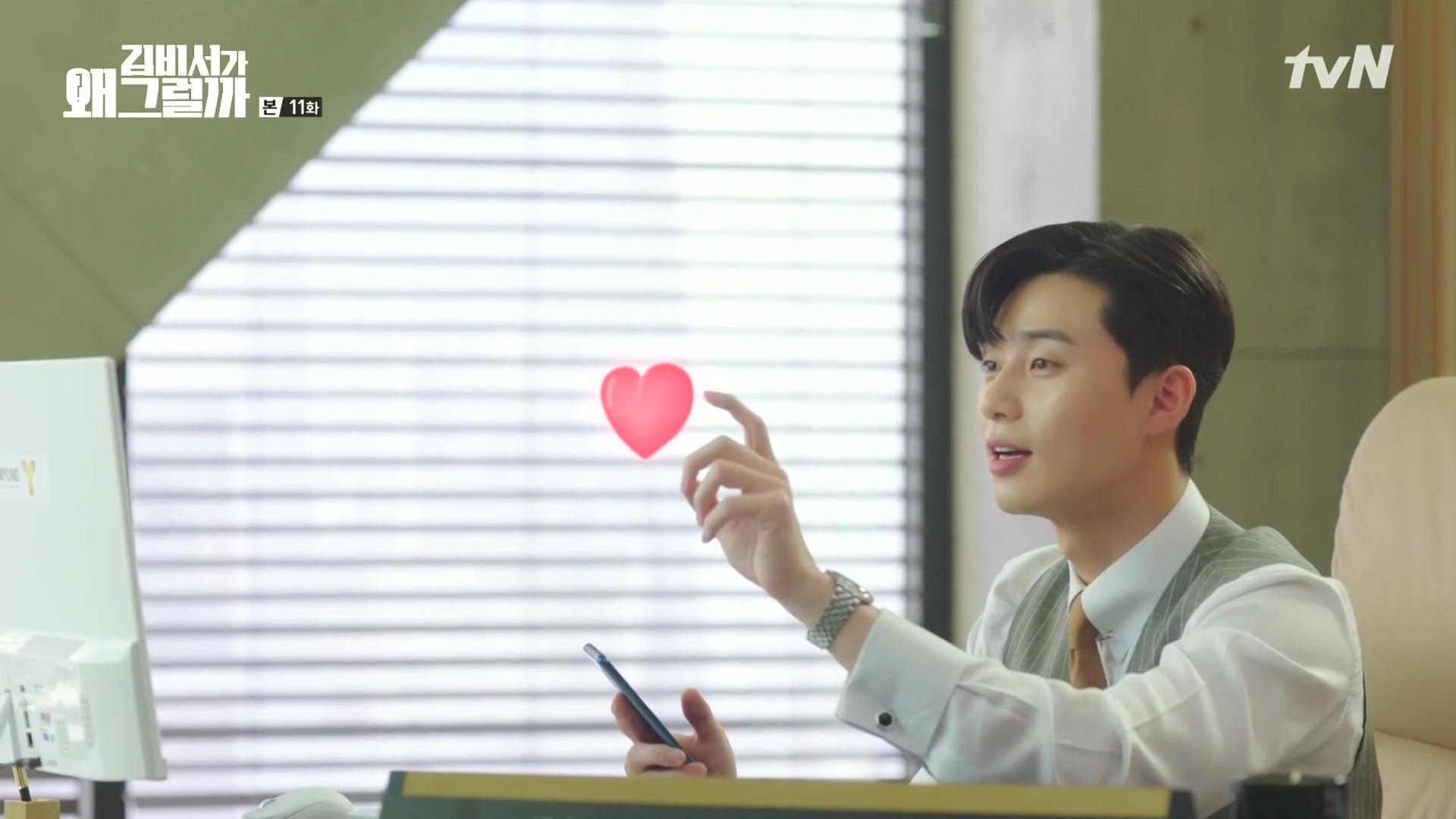 What's Wrong With Secretary Kim: Episode 11 » Dramabeans Korean